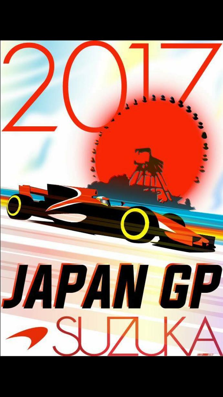 Graining. Analisis del G.P. de Japón con Joan Villadelprat y Raimon Duran