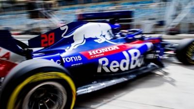 Red Bull y Honda, aumenta la atracción