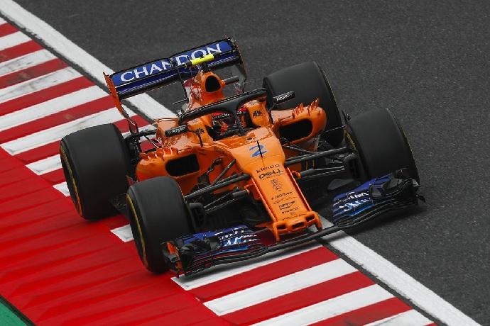 Sábado en Japón-McLaren: Los dos más lentos