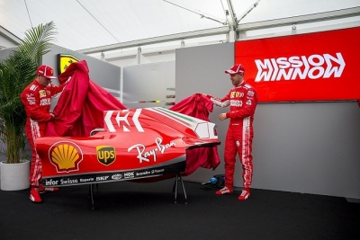 Ferrari 2019: ¿SF-90 y decoración nueva?