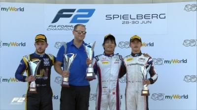 Matsushita logra la primera victoria de la temporada; De Vries, más lider