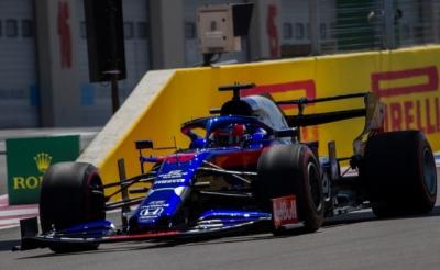 """Viernes en Francia - Toro Rosso: """"No ha sido un día fácil"""""""