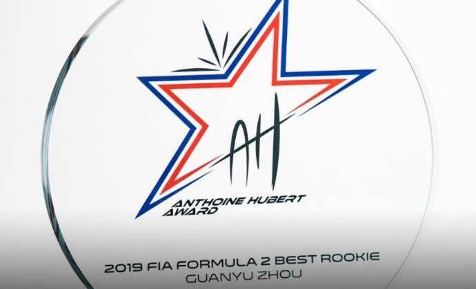 La F2 crea el premio Antoine Hubert para el rookie del año